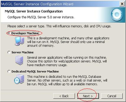 MySQL_SetUp05