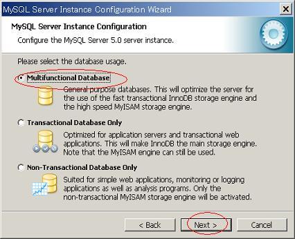 MySQL_SetUp06