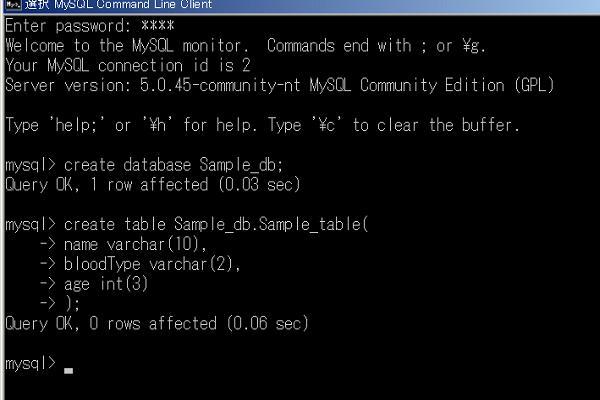 MySQL_SetUp16