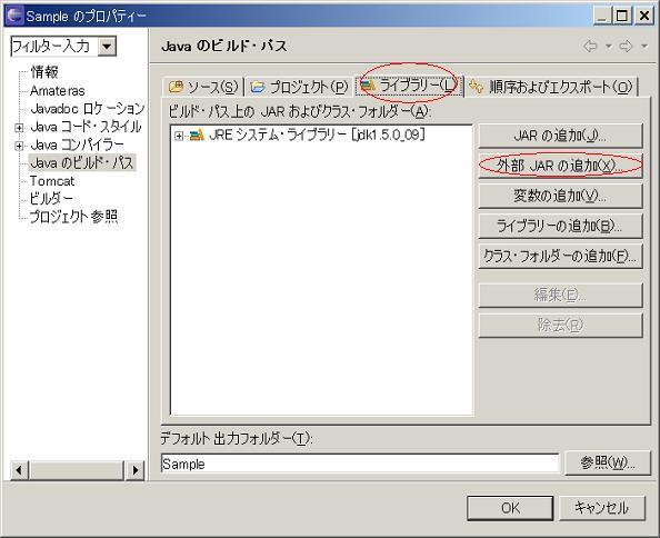 MySQL_SetUp19