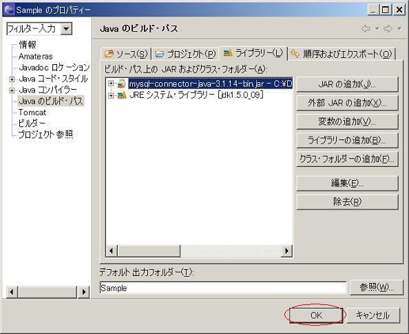 MySQL_SetUp21