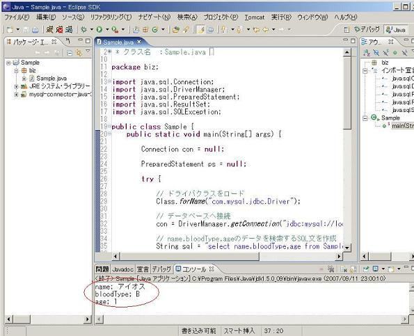 MySQL_SetUp22