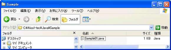 obj_Javastart002