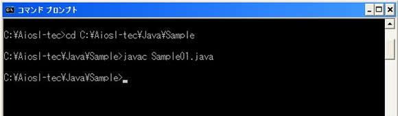 obj_Javastart003