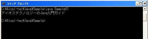 obj_Javastart005
