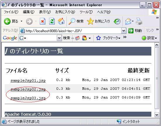 obj_Javastart_JSP008