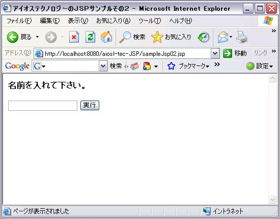 obj_Javastart_JSP009