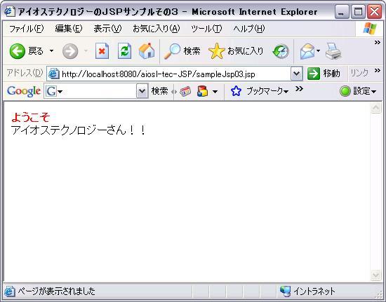 obj_Javastart_JSP011