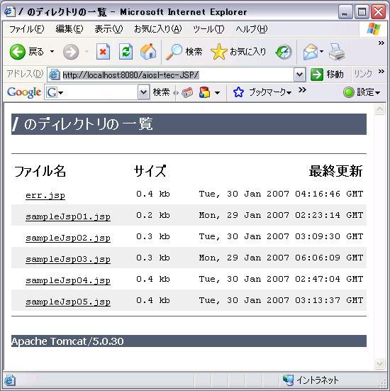 obj_Javastart_Servlet006