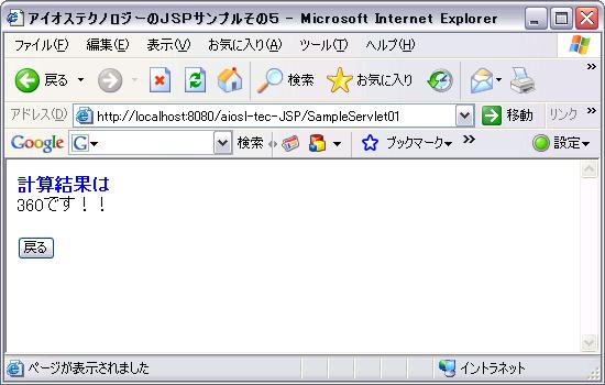 obj_Javastart_Servlet009