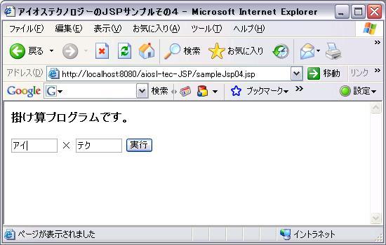 obj_Javastart_Servlet010