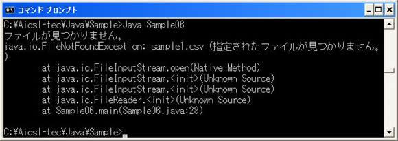 obj_Javastart_file002