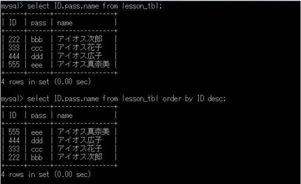 order_change1