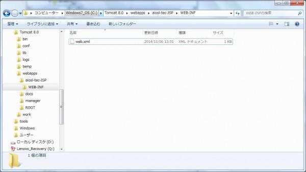 07.サーバサイドJava入門(JSP編) | アイオステクノロジー株式会社