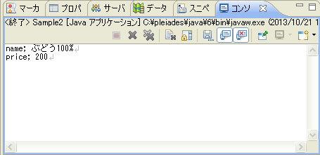 11.Java入門(MySQL入門編) | アイオステクノロジー株式会社