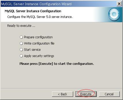 MySQL_SetUp13