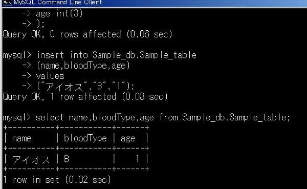 MySQL_SetUp18