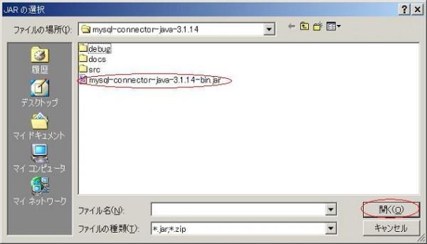 MySQL_SetUp20