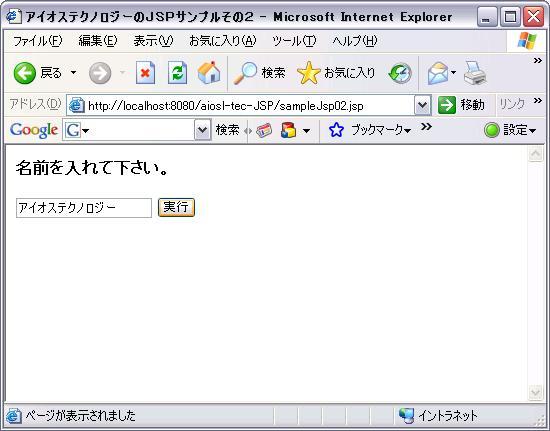 obj_Javastart_JSP010