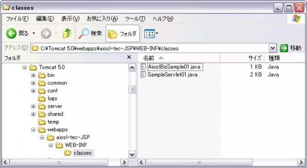obj_Javastart_Servlet002