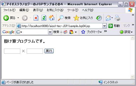 obj_Javastart_Servlet007