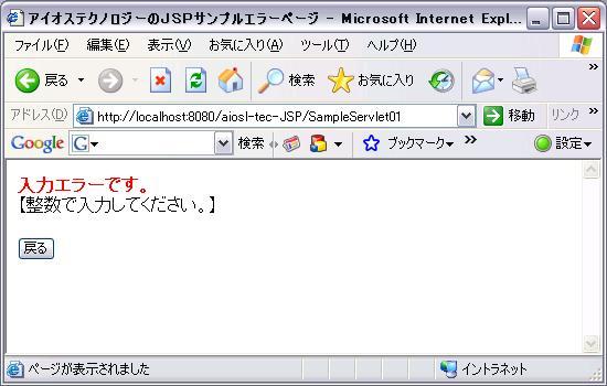obj_Javastart_Servlet011