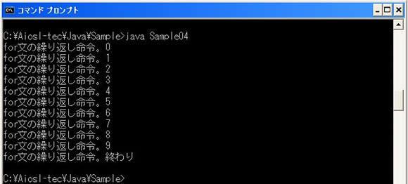 obj_Javastart_for001